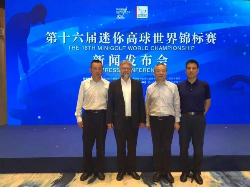 Press Conference: 16th WMF Minigolf World Championships in China